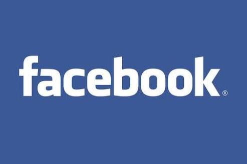 Facebook entre en bourse dépassant largement Google